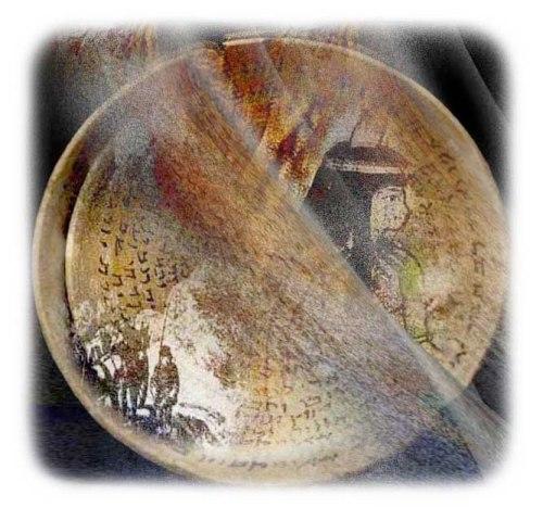bowlbowl